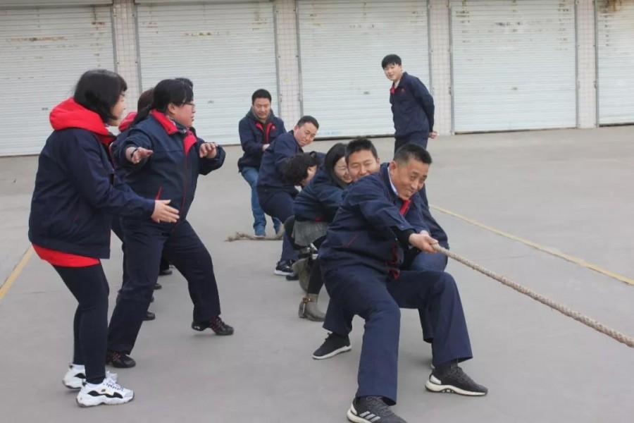 陕西金桥企业集团举办第十四届运动会