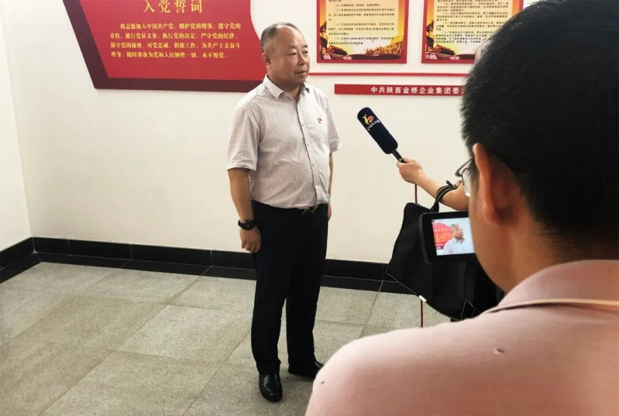 市委党史学习教育领导小组办公室组织相..